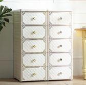夾縫衣櫃收納置物架廚房收納櫃抽屜式塑料床頭櫃儲物櫃子自由組合-享家生活館 YTL
