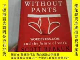 二手書博民逛書店The罕見Year Without PantsY25599 看圖 看圖