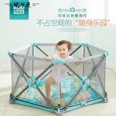 兒童游戲圍欄嬰幼兒防護欄安全柵欄寶寶圍欄可折疊海洋球池【櫻花本鋪】