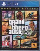 現貨中 PS4遊戲 豪華版 俠盜獵車手 5 GTA5 GTA 5 完整版 中文版【玩樂小熊】
