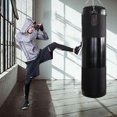 拳擊沙袋散打吊式家用實心沙包健身房專業成人兒童跆拳道訓練器材igo  晴光小語