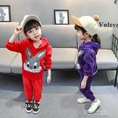 女童運動套裝 女童秋裝新款金絲套裝加厚衛衣兩件套運動女寶衣服 快速出貨