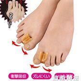 日本拇指外翻矯正器大腳骨腳趾分趾器硅膠分離腳趾器日夜用可穿鞋 自由角落