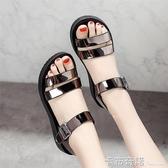 平底涼鞋女夏新款百搭休閒學生仙女風一字帶平跟時尚沙灘鞋女 卡布奇诺