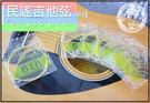 【小麥老師 樂器館】民謠吉他弦 第一弦 第二弦 第三弦 第四弦 第五弦 第六弦 011-052 吉他【A765】