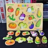 木質兒童手抓板益智力拼圖積木早教形狀認知玩具【櫻田川島】