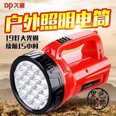 久量LED手電筒可充電強光手電戶外超亮探照燈手提燈家用應急燈  ~黑色地帶