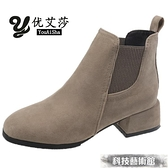 英倫風粗跟套腳短靴女中跟百搭及裸靴2021秋冬韓版時尚大碼馬丁靴