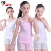 女童吊帶內衣發育期小女孩兒童
