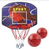 兒童可升降籃球架木質懸掛式球板免打孔男孩玩具投籃框2-3-5歲 沸點奇跡