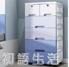 加厚特大號塑料收納箱盒抽屜式衣服儲物箱多層整理箱收納柜子 中秋節全館免運