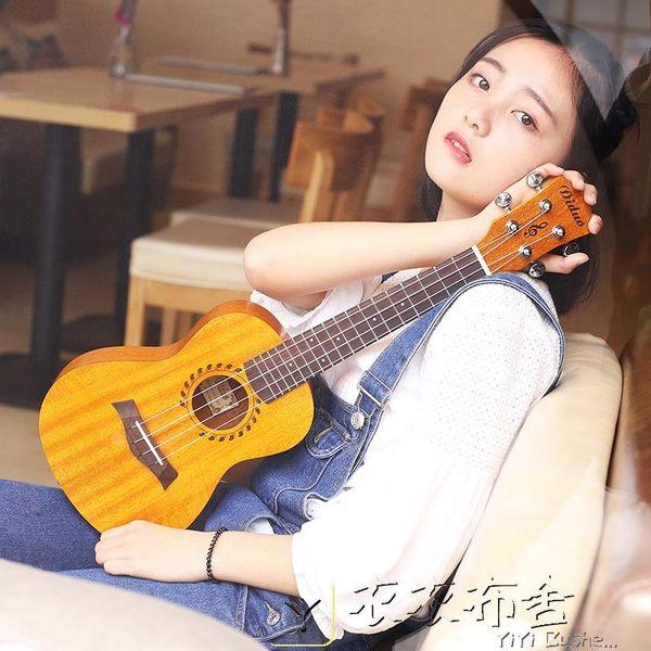 蒂朵尤克裏裏23寸烏克麗麗兒童小吉他ukulele成人樂器學生初學者