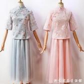 漢服旗袍二件套裝伴娘禮服女中式中國風平時可穿粉灰抖音同款整套 創意家居生活館