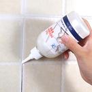 防水防霉磁磚美縫劑 瓷磚縫隙修補膠 瓷磚地磚裂痕牆面美縫膠【WA186】《約翰家庭百貨