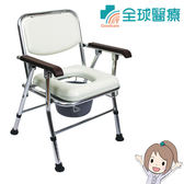 均佳 鋁合金收合便器椅 JCS-202