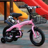 腳踏車 兒童自行車3歲4-6-8歲男女寶寶童車12/14/16/18寸小孩子單車 米蘭街頭 igo