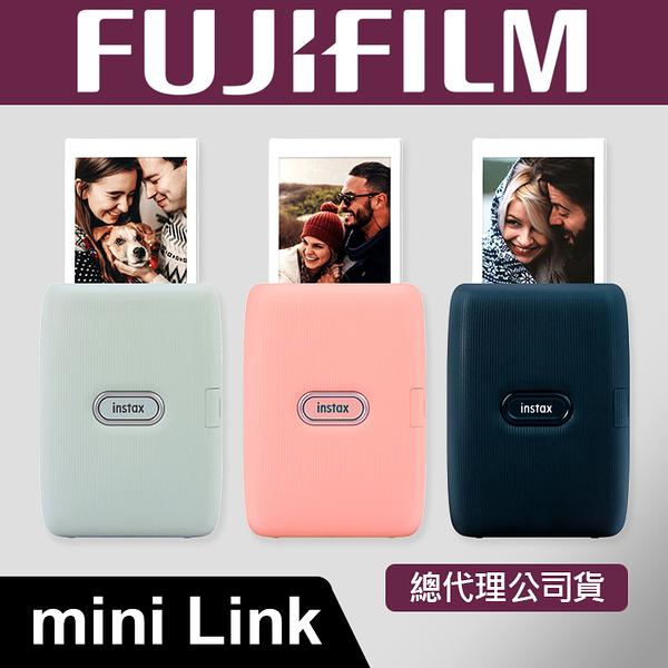 【現貨】恆昶公司貨 Mini Link 智慧型 手機 印表機 相印機 Instax SHARE 拍立得 一年保固