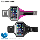AROPEC 5.5吋運動手機臂套 手機臂帶 黑 BB-TN026-ARM-XL