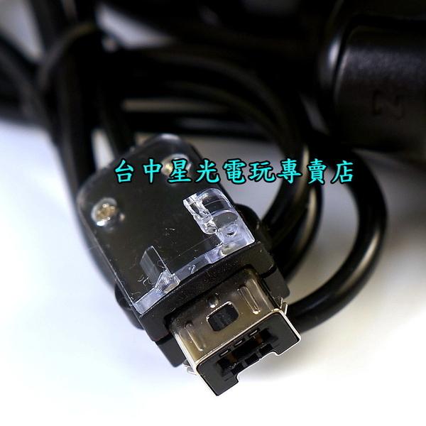 【Wii週邊 可刷卡】☆ 副廠 雙節棍控制器 左手 ☆全新品【特價優惠】台中星光電玩