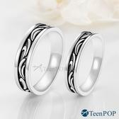 情侶對戒 ATeenPOP 925純銀戒指 情深似海 送刻字 情人節禮物 聖誕禮物 單個價格