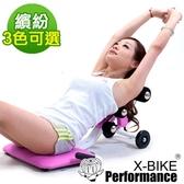 【X-BIKE 晨昌】美腹機 塑型/有氧/美背/塑腰/瘦腹/伸展 10800/黑