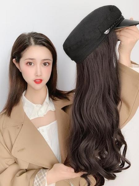 假髮女長髮網紅海軍帽子假髮一體女時尚長卷髮大波浪秋冬天全頭套 瑪麗蘇