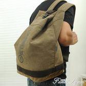 登山包超大容量帆布包雙肩背包旅行包電腦包戶外男包水桶包旅游滿江紅  igo 范思蓮恩