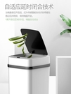 家用智能垃圾桶全自動感應帶蓋客廳廚房臥室衛生間創意電動垃圾桶 麥琪精品屋