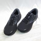 BROOKS GHOST 14 慢跑鞋 4E寬楦 1103694E020 男款 黑【iSport 愛運動】