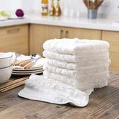 618大促 洗碗巾 加厚吸水抹布不沾油清潔布 廚房用品擦碗毛巾洗碗布