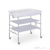 尿布台 尿布台嬰兒護理台洗澡台高低可調新生兒寶寶換尿布台撫觸台可折疊YQS 【快速出貨】