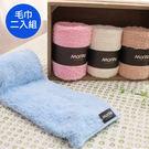 MORINO超細纖維大毛巾(超值二入組)...