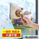 擦窗器 擦玻璃神器家用單層玻璃清洗器擦高樓搽窗戶清洗清潔工具高層刮水 城市部落