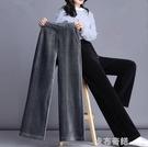 燈芯絨寬管褲女高腰垂感直筒褲寬鬆休閒褲新...