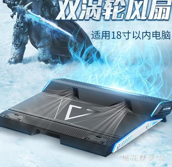 筆電散熱器電腦風扇17.3寸水冷架子降溫板支架適用游戲本15.6寸底座PH4225【棉花糖伊人】