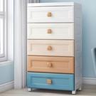 床頭櫃 46cm夾縫收納櫃子塑料置物架抽屜式廚房衛生間臥室窄儲物箱床頭櫃 2021新款