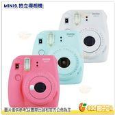 送空白底片+邊框貼.等 富士 Fujifilm Mini9 拍立得相機 mini 9 即可拍 內建自拍鏡 閃光燈 平輸水貨