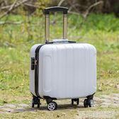 拉桿箱 韓版小清新16寸登機箱女士迷你行李箱18行李箱橫款14寸小型拉桿箱 DF 科技藝術館