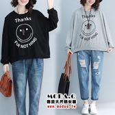 *MoDa.Q中大尺碼*【D8870】韓版蝙蝠袖微笑印花造型百搭短版上衣