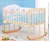 嬰兒床實木無漆拼接大床多功能