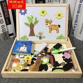 幼兒童1-2-3周歲小女孩子男寶寶早教拼圖開發益智力玩具4-5-6-7歲【全館85折最後兩天】