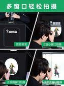攝影棚配件 60CM調光LED小型攝影棚套裝拍照道具補光燈迷你攝影燈柔光箱 JD 玩趣3C