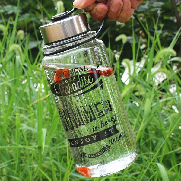 週年慶優惠-玻璃杯子便攜耐熱運動水瓶