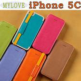 【MYLOVE】Apple iPhone 5C 卡來登皮套/側翻手機套/支架斜立保護殼/硬殼/側掀保護套~絕版出清