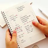 【BlueCat】TIME TABLE 無印風牛皮紙每小時每日計畫本 筆記本 記事本