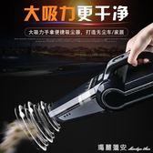 車載吸塵器 家車兩用汽車車用 吸塵器 車內強力吸塵器 無線充電 瑪麗蓮安