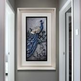 歐式客廳裝飾畫有框立體浮雕畫豎版玄關走廊墻畫過道壁畫掛畫