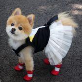 鞋套寵物寵物保暖軟底鞋【不二雜貨】