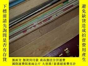 二手書博民逛書店孤本藍圖手刻本罕見Lets Sing Papt 2 N19 32