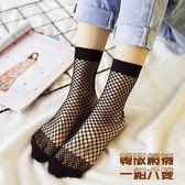 短襪網襪-韓版鏤空百搭短款漁網襪(一組六雙)73pp183【時尚巴黎】